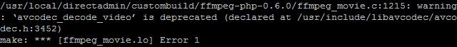 directadmin-ffmpeg-php-kurulumu-1